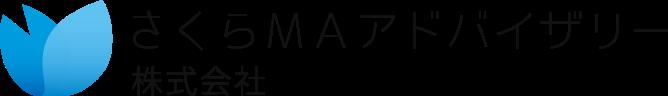 札幌・北海道のM&A(売却・買収)なら「さくらMAアドバイザリー株式会社」